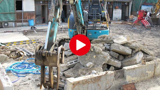 南さつま市 解体工事