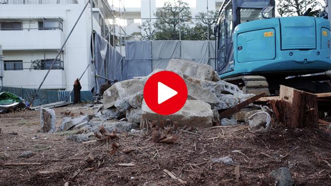 薩摩川内市 解体工事
