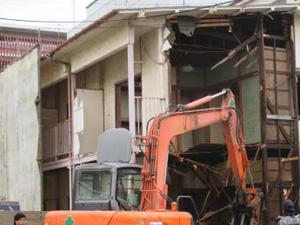 解体工事業の登録について