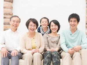 家族 3世代同居