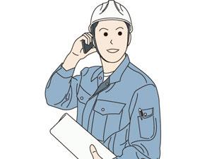 ビル管理技術者について