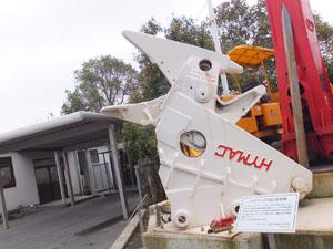 鹿児島市の解体機の博物館について